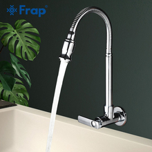 Frap Wall Mounted Kitchen Faucet 360 Degree Swivel Flexible Hose Single Cold Water Brass Accessories
