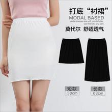 Женское нижнее белье незримо гладкое модальное полуслип стрейч ткань Нижняя юбка платье, интимное полное слипы нижнее белье