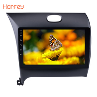 Harfey Android 8.1 Car Multimedia Player 2 DIN 9 GPS Radio GPS Stereo Audio Player For 2013 2014 2015 2016 KIA K3 CERATO FORTE