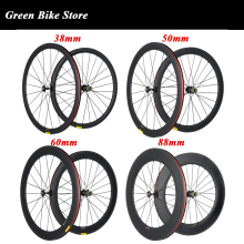 700C 24mm 38mm 50mm 60mm 88mm Carbon Clincher Tubular Road Bike Bicycle Wheels Super Light Carbon Wheels Racing Wheelset(China)