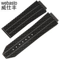 רצועות גומי עמיד למים Webasto צפו בנד עבור HUBLOT Watchbands רצועה אין שעון אבזם רוחב 25 מ