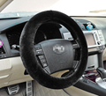 Keep Warm Plush Protection Car Steering Wheel Cover Decoration High Quality Black Grey volante Auto Accessories