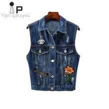 Autumn women denim vest 2018 intage embroidery short waistcoat large size New women sleeveless jacket Korean ladies jeans vest(China)