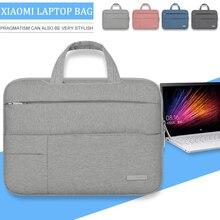 Новая сумка для ноутбука xiaomi air 12 13 xiaomi Mi air 12,5 13,3 дюймов Сумка для женщин компьютерные сумки унисекс чехол на молнии Soild