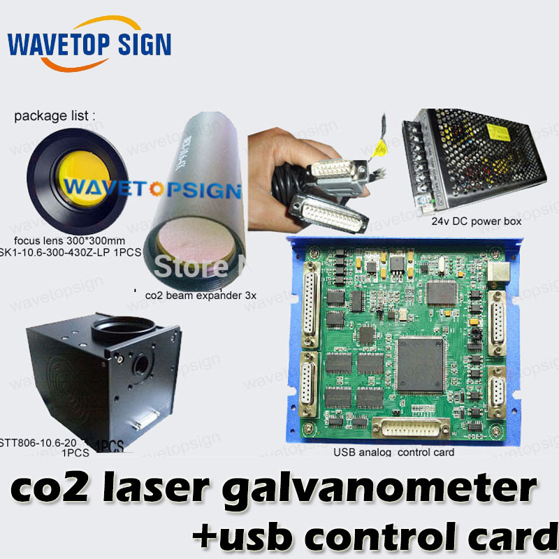 co2 laser galvanometer +scanning lens+power box+beam expander+ usb control card digital signal control hot sell optics in surat india focus lens f77 beam bendor 50x10 beam expander 10x front mirror back