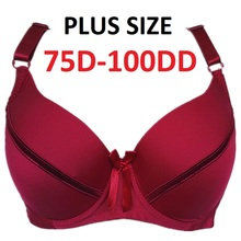 High Quality Women's Intimates Smooth Essential Push up Underwire Full Coverage T-shirt Bra 34D-100DD cups Plus Sizes H272