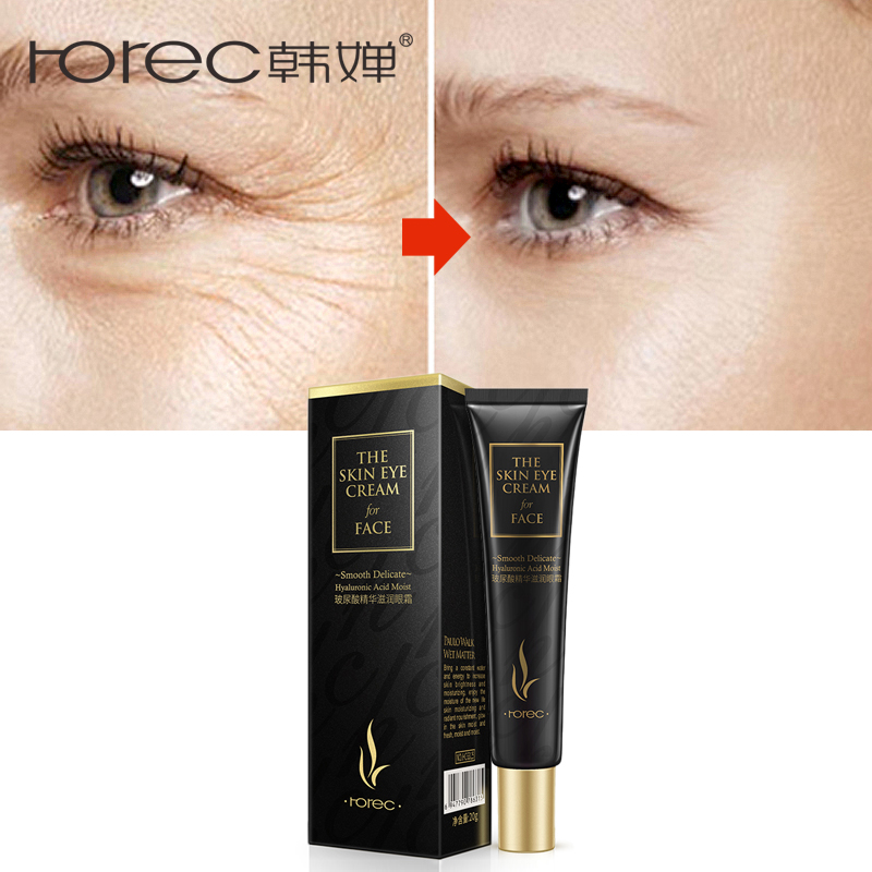 Anti Aging Eyes Hyaluronic Acid Serum Anti-Wrinkle Snail Remover Dark Circles Eye Cream Against Puffiness Moisturizer Skin Care