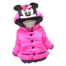 Han edition girls cotton-padded clothes Hot winter cotton-padded clothes Children dot cartoon winter jacket