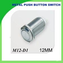 metal push button 12mm flat head self reset waterproof IP67 IK08 1 PCS nickel plated brass