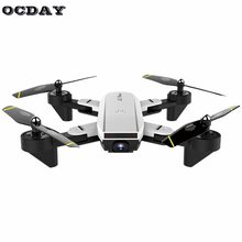 SG700-S RC Quadcopter Helicopter Optical Flow Folding Four Axis Aircraft RC Drone With 1080P Drones Camera WiFi quadrocopter fz(China)
