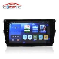 Free Shipping 10 2 Auto Radio For ZOTYE T600 Low Trim Quadcore Android 4 4 Auto