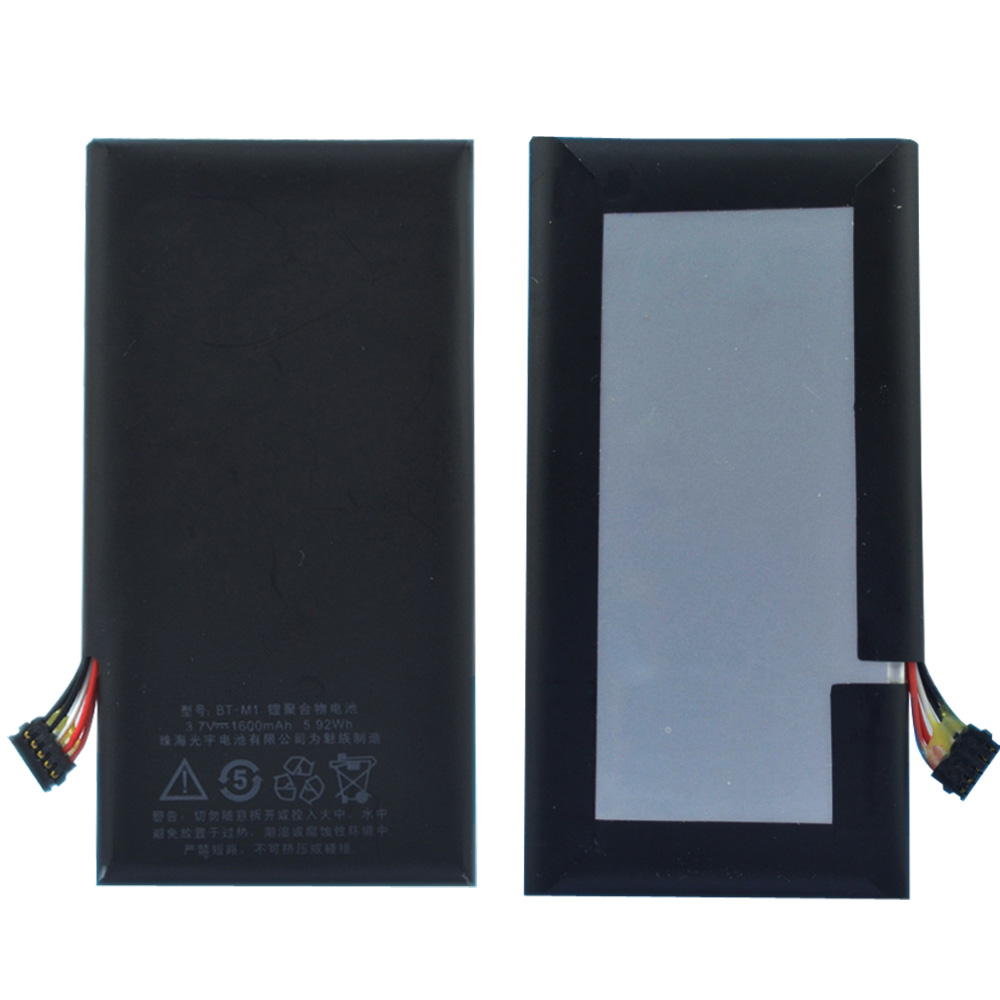Original Meizu MX1 Battery MX BT-M1 M030 1600mAh For Meizu MX1 Mobile Phone Battery High Quality Free Shipping