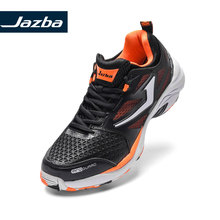 Jazba SKYDRIVE 117 Mens Professional Cricket Spike Shoes Light Sport Sneakers Metal Cleat Outdoor Field Training