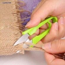 1 шт Высокое качество u Форма мини маленькие ножницы для вышивания