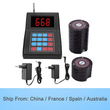315 MHZ/433.92 MHZ 10-Receiver ร้านอาหาร Pager Waiter Calling Wireless Paging คิวระบบแบต(China)