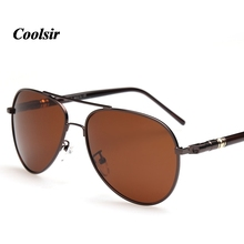COOLSIR Hot 2017 Classic Retro Man High Quality UV400 Polarized Toad Sunglasses Driving In 4 Colors pMB209
