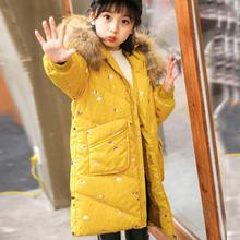2018 New Children Duck Down Jacket Girls Fur Collar Coat Fashion Long Winter Jacket For Girls Warm Overcoat Snowsuits -30 Degree