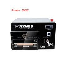 "7""LCD Screen OCA Laminating Machine Vacuum Laminator with Built-in Air Compressor & Vacuum Pump & Debubbler TBK"