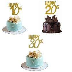 Золотистый Топпер для торта, украшение для свадьбы, годовщины, дня рождения, 1 шт., 30/40/50/60