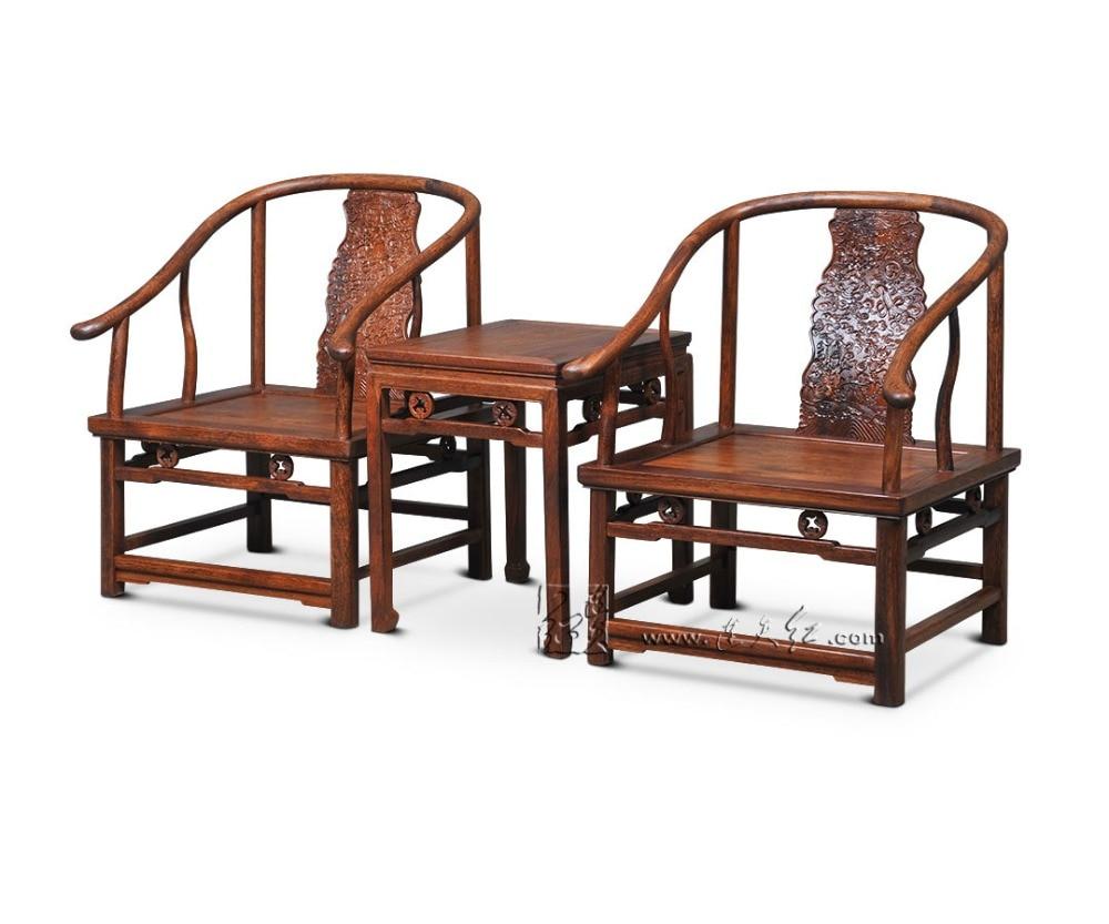 Style moderne chinois Royal palissandre meubles salon chaises ...