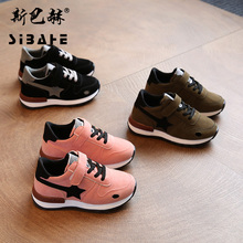Children's casual shoes Boys girls Fashion star shoes Running pedal shoes Ventilation Children love
