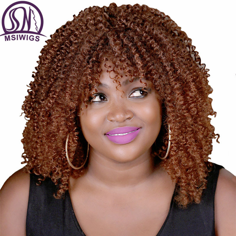 MSIWIGS Medium Long Synthetic Wigs For Black Women Heat Resistant Ombre Brown Color Afro Wigs With Bangs Free Hairnet