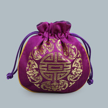 11.5*11.5cm Coin Purse Vintage Embroidery Jewelry Organizer Pouches Drawstring Bags Silk Brocade Pouch Gifts Bag