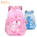 New Children School Bags For Girls Back Pack Kids Travel Backpacks Cute Student School Backpacks Mochila Infantil PT750