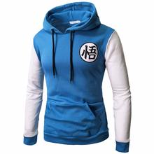Dragon Ball Z Men Women Sweatshirt