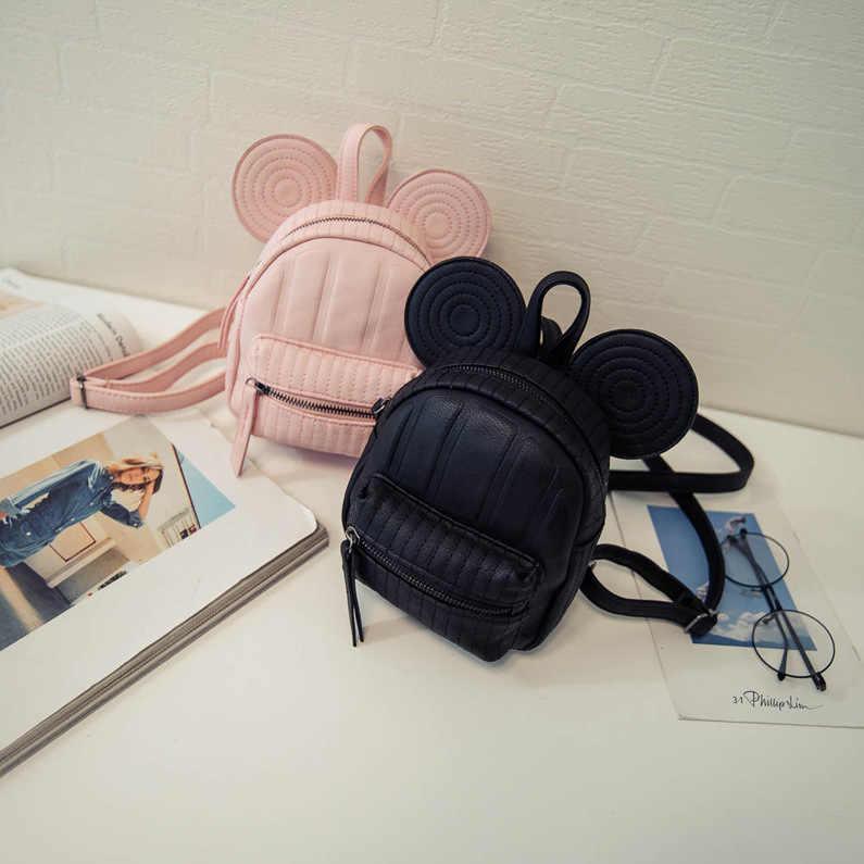 女性の革のバックパックの漫画ミッキーの耳ファッションミニカジュアルバッグ高校生のための旅行小さなかわいい子バッグ