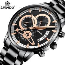 Men Watches Top Brand LIANDU Relogio Masculino Luxury Fashion Business Quartz Analog Watch Sport Steel Waterproof Wristwatch