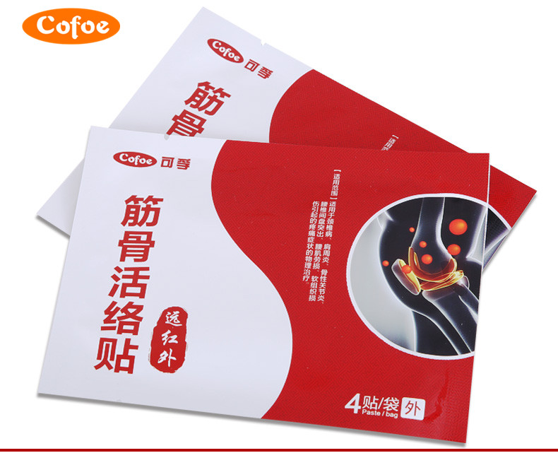 8pcs/set Cofoe Pain Relief Orthopedic Plaster Health Care Medical Patch for Shoulder Hand Waist Knee Joint Foot Free Shipping arthritis and joint pain solution medical health care product