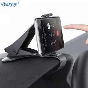 Peaktop Car Phone Holder Dashb