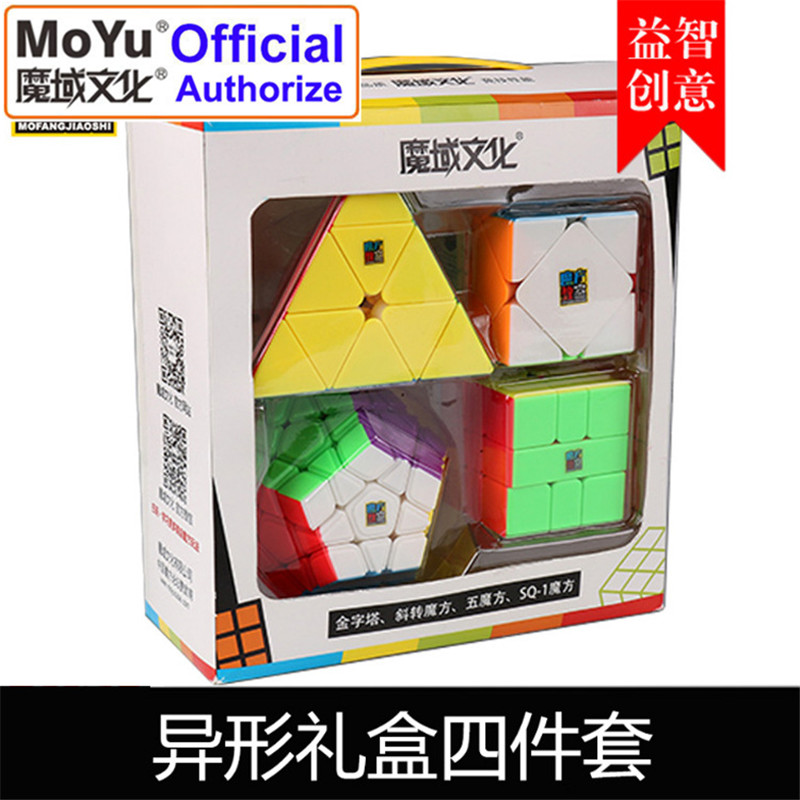 MOYU Magic Square Classroom Color Series Gift Box. MF9305 WCA Match Special shaped Magic Cube Smooth Skating Toys MY533