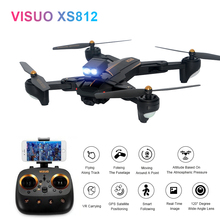 Visuo Xs812 Gps 5g Wifi Fpv 5mp Hd Camera Altitude Hold Mode Foldable Rc Drone Quadcopter Rtf Vs M69 M70 Sg106 Sg909 Jdrc F11