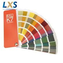 Германия RAL цветная карта международный стандарт Ral K7 цветная карта для краски 213 цветов