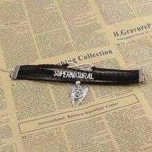 Supernatural UNISEX Bracelet