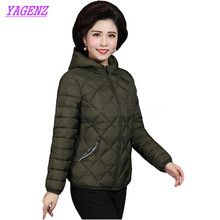 Plus size 5XL Winter Down cotton Jacket Women Short Warm Cotton Outerwear Middle-aged ladies Hooded high quality Overcoat B255