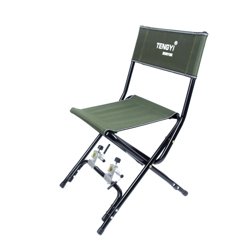 Fishing Chair With Arms Rocker Gaming Outdoor Ultimate Camping Folding Bag And Rod Holder