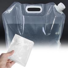 10л складная сумка для воды для спорта на открытом воздухе, кемпинга, пешего туризма, ведро для воды, контейнер для воды для пикника, подъемная сумка для воды