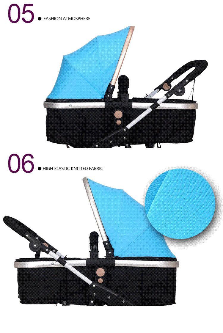High landscape stroller 12