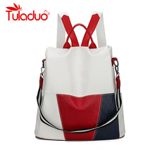 Fashion Anti-theft Women Backpacks Patchwork Ladies Large Capacity Backpack High Quality Waterproof PU Leather