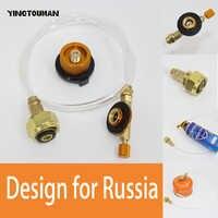 YINGTOUMAN Camping Herd Propan Refill Adapter Gas Brenner LPG Flache Zylinder Tank Koppler Flasche Adapter Sichere Sparen für Russland