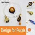 YINGTOUMAN estufa de Camping adaptador de repuesto de propano quemador de Gas glp cilindro plano tanque acoplador botella adaptador seguro ahorrar para Rusia
