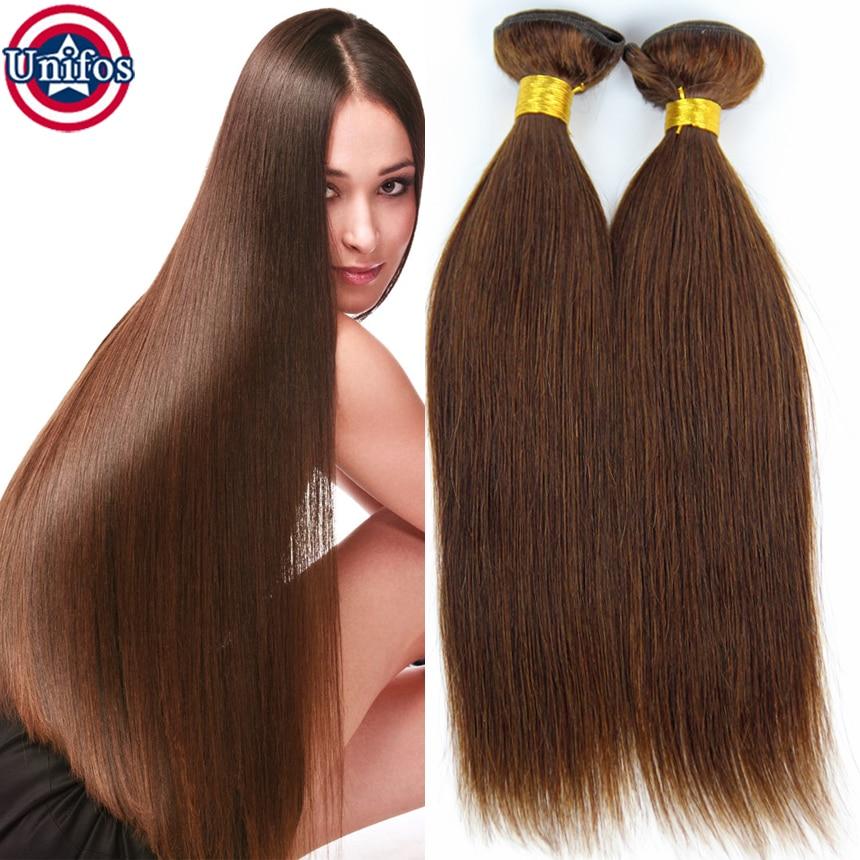 Light Brown Brazilian Virgin Hair Straight Wave Hair Bundles 2pcs