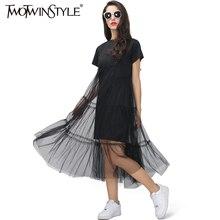 TWOTWINSTYLE Dété Coréenne Épissage Plissée Tulle T chemise Robe Femmes Grande Taille Noir Gris Couleur Vêtements Nouvelle Mode 2017