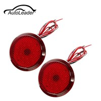 Autoleader LED Rear Bumper Reflector Tail Brake Light DC12V Parking Warning Bumper Lamp For Nissan Qashqai