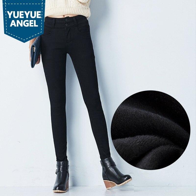 Winter Warm High Waist Jeans Women Stretch Office Slim Fit Pencil Pants Fashion Plus Velvet White Black Zipper Denim Trousers