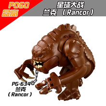 PG634 Rancor Imperial soldiers Compatible with Star Wars Special Offer Building Blocks Children Gift Toys(China)