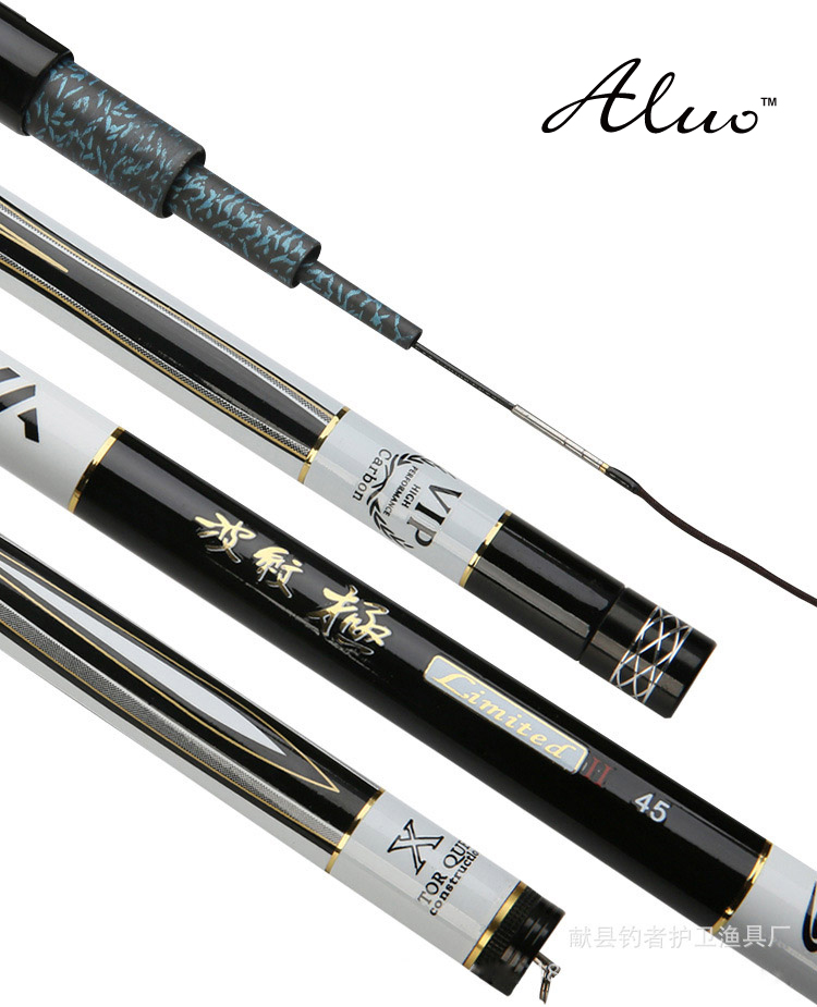 Online buy wholesale daiwa fishing rods from china daiwa for Daiwa fishing rods